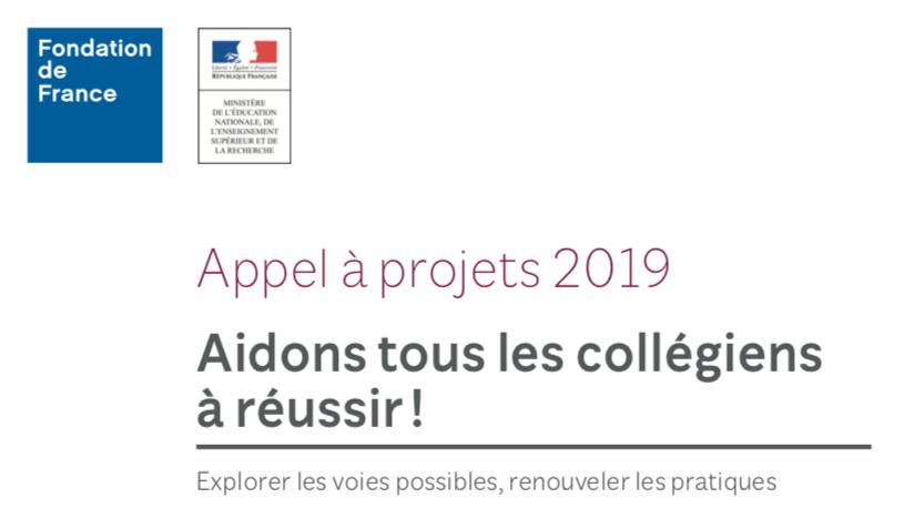 """""""Aidons tous les collégiens à réussir"""" – Appel à projets de la Fondation de France"""