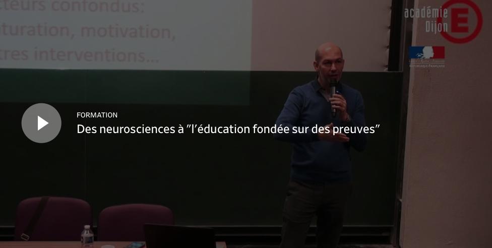 """Conférence de Franck Ramus : """"Des neurosciences à l'éducation fondée sur des preuves"""""""
