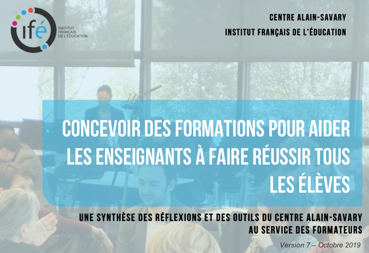 Concevoir des formations pour aider les enseignants à faire réussir tous les élèves – Ifé Centre Alain-Savary